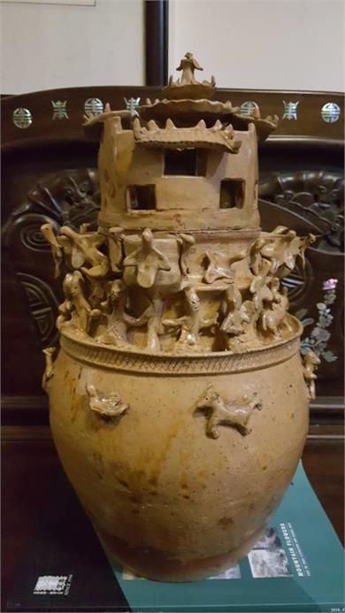 青瓷罐,晋朝