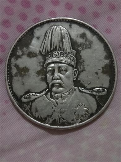 中华帝国飞龙币
