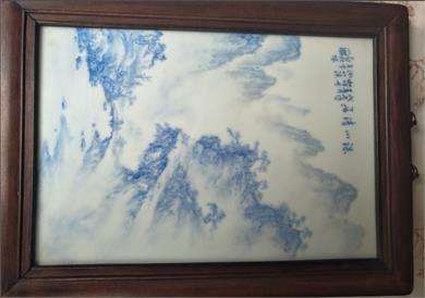 青花山水瓷板