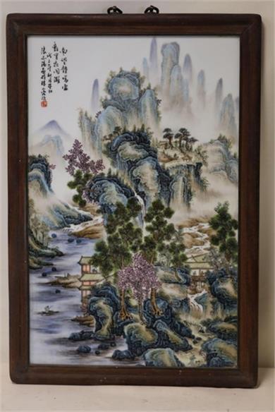 粉彩山水瓷板画