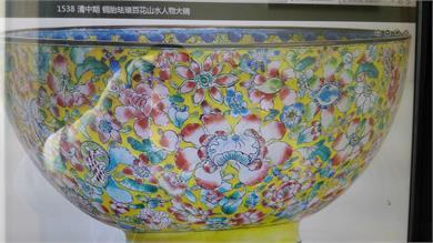 清晚期铜胎画珐琅彩百花大碗