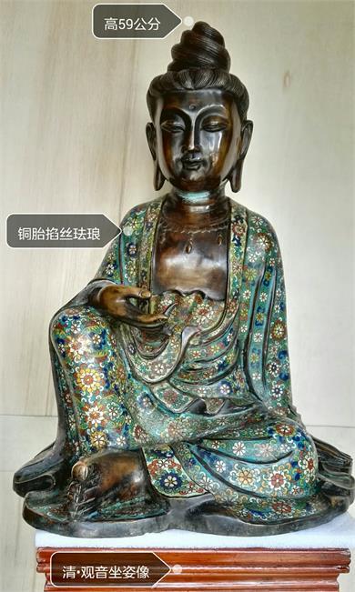铜胎掐丝珐琅坐姿佛像