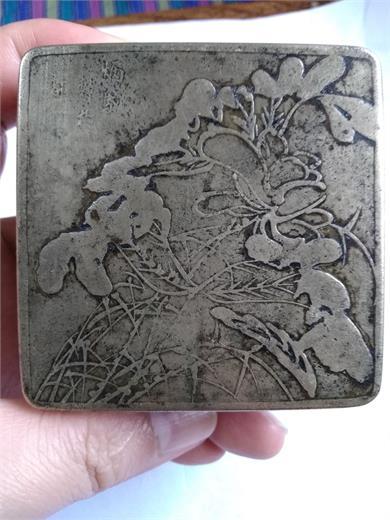 民国炳驹制铜墨盒