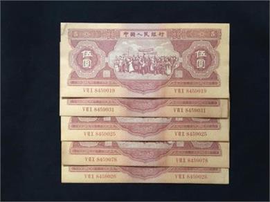 旧版人民币