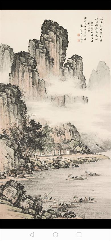 袁松年(1895~1966)  晴岚影秀 立轴 设色纸本