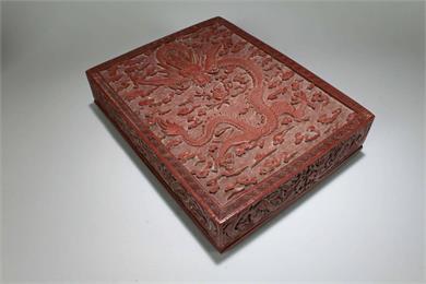 雕漆龙纹盖盒